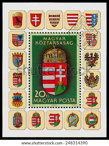 """HUNGARY - CIRCA 1990: Stamp printed in Hungary from the """"New State Arms"""" issue shows hungarian Arms, circa 1990.  - stock photo"""