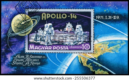 HUNGARY - CIRCA 1971: Stamp printed in Hungary, shows Apollo 14 with astronauts, circa 1971