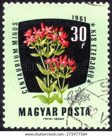 "HUNGARY - CIRCA 1961: Stamp printed in Hungary, shows , from the series ""Wildflowers, circa 1961   - stock photo"