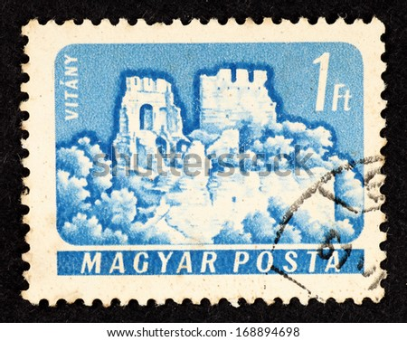 HUNGARY - CIRCA 1960: Stamp printed in Hungary with image of the ruin of Vitany castle, circa 1960. - stock photo