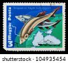 HUNGARY - CIRCA 1979: The stamp printed in Hungary shows a sturgeon, circa 1979 - stock photo