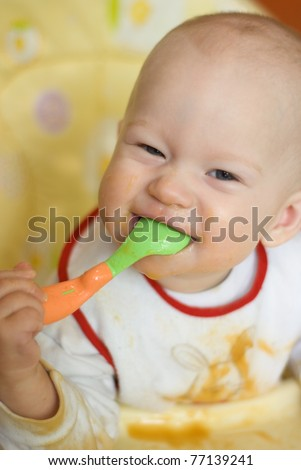 Hungry Baby - stock photo