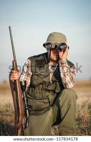 hunter hunting - stock photo