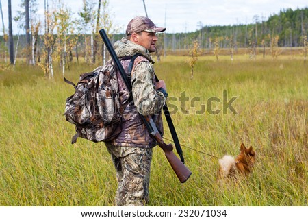 hunting on the swamp - stock photo