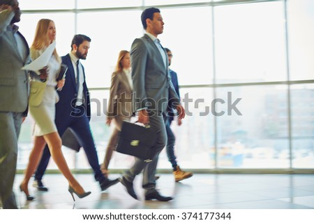 Hurrying for work - stock photo