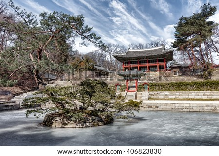 Huwon Secret Garden at Changgyeonggung Palace in Seoul, South Korea