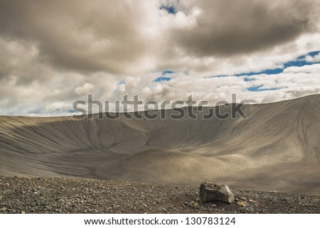 Hverfjall crater of volcano in Myvatn area in northern Iceland - stock photo