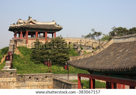 Hwasung(Brilliant Castle/ Fortress) is the wall surrounding the centre of Suwon in South Korea. It was completed in 1796 the Joseon Dynasty. Registered with the World Heritage List.