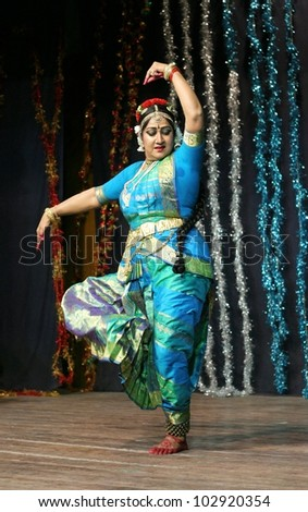 Indian Classical Dance Forms. Stock Images, Royalty-Free Images ...