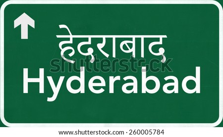 Hyderabad India Highway Road Sign - stock photo