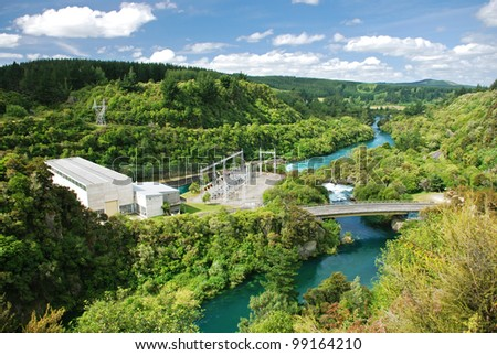 Hydro electric powerplant - stock photo