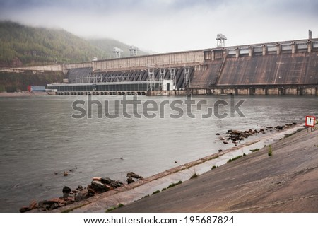 Hydroelectric Power Station in Krasnoyarsk, Russia - stock photo