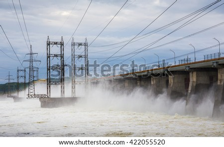 Hydroelectric power station. Water dumping - stock photo