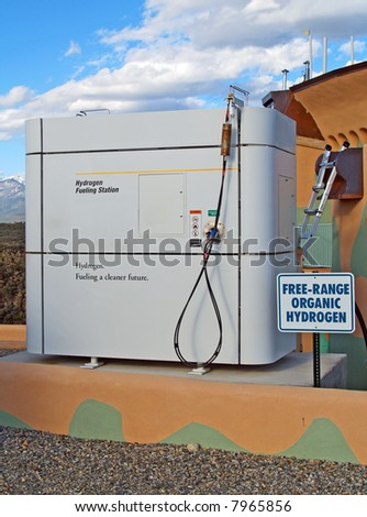 Hydrogen fueling station for vehicles - stock photo