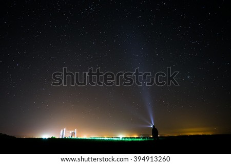 I have been looking for the signals out of space - stock photo
