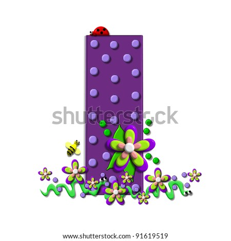 """I, in the alphabet set """"Buzzing Garden"""", is decorated with three dimensional polka dots and a three layer flower.  Purple letters are decorated with lady bugs, snakes and bees. - stock photo"""
