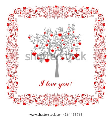 I love you. Greeting background Valentin`s Day. Illustration  - stock photo