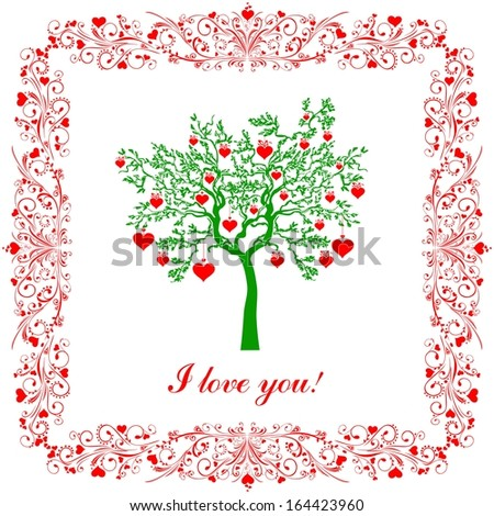 I love you. Greeting red background Valentin`s Day. Illustration  - stock photo