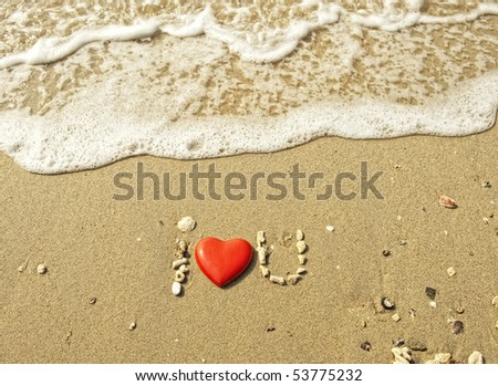 i Love you in the sand - stock photo