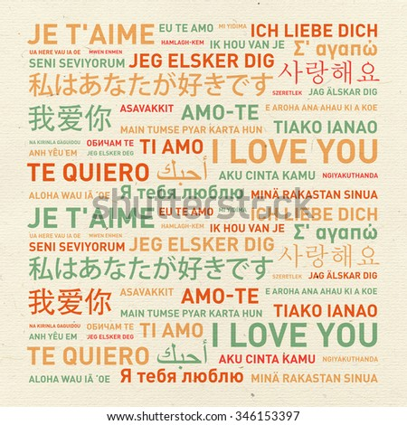 I love you message card translated in different world languages