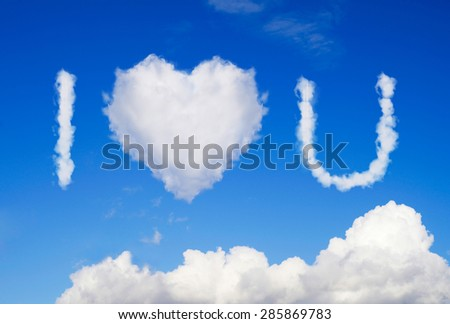 I love you message in the sky