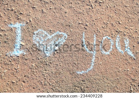 I love you words, written on pavement - stock photo