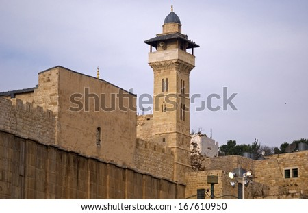 Ibrahim Mosque, Hebron, Palestine - stock photo