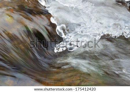 ice fantasy, abstract - stock photo