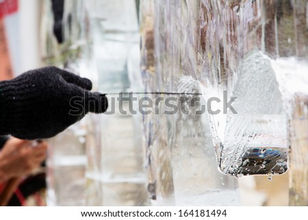Ice Sculpture Carving - stock photo