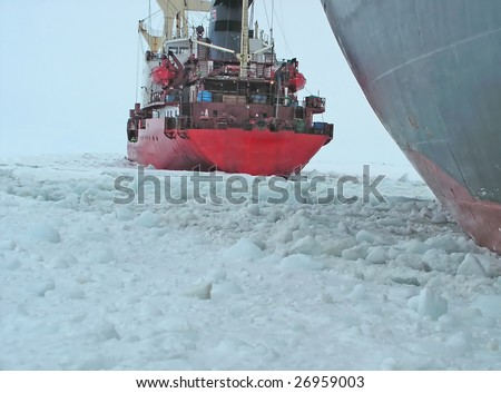 icebreakers - stock photo