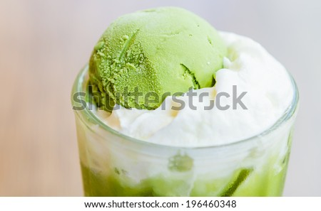 Iced green tea - stock photo