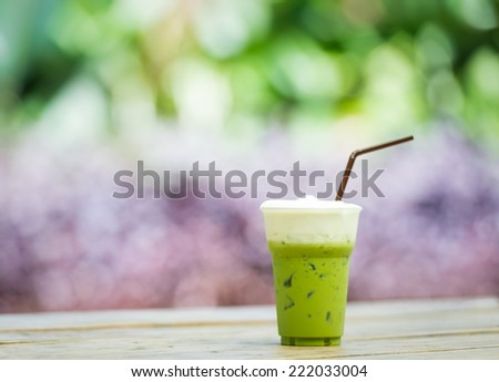 Iced green tea milk - stock photo