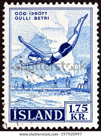 "ICELAND - CIRCA 1955: A stamp printed in Iceland from the ""Icelandic National Sports "" issue shows Icelandic Wrestling (Diving), circa 1955."