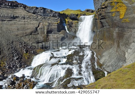 Iceland, fragment of the waterfall Oufirofoss in volcano canyon Eldgja