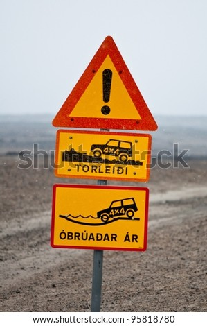Iceland traffic signs - it's dangerous driving over there! - stock photo
