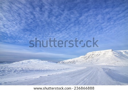 Iceland./ Winter Day - stock photo