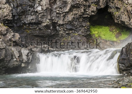Icelandic landscape. Waterfall.  Iceland. August.