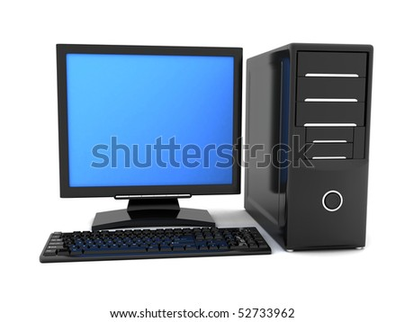 "Icon ""my computer"" on a white background"