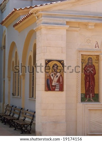 Icon paintings church details