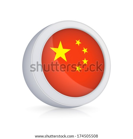 Icon with flag of China.Isolated on white.3d rendered. - stock photo