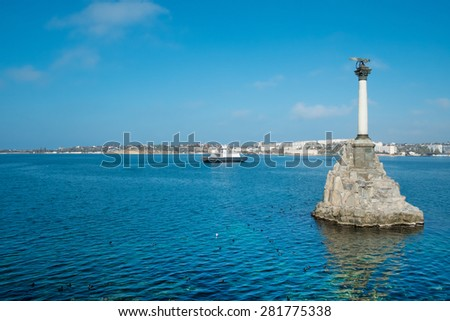 Iconic monument to the Russian sunken ships in Sevastopol Bay, Crimea - stock photo