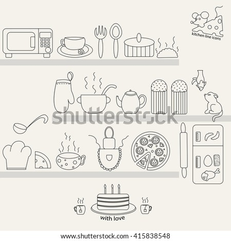 Icons of kitchen items to you - stock photo