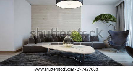 Idea of contemporary living room. Combined wall decoration. Living room with dark furniture and light wooden table. 3D render - stock photo