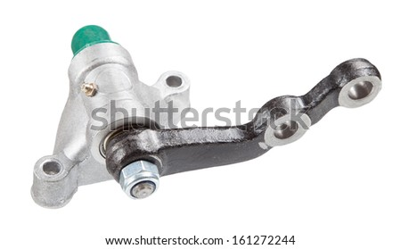 Idler Arm isolated on white background. New auto parts for cars. - stock photo