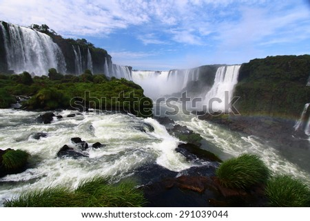 Iguazu National Park, Brazil - stock photo