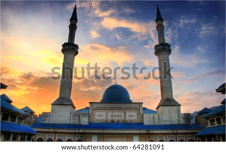 IIUM Mosque sunrise - stock photo