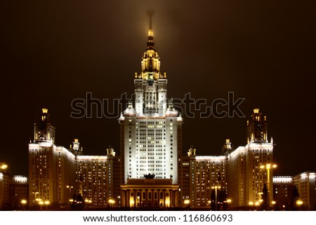 illuminated main building of Moscow State University