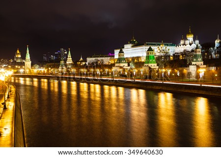 illuminated of Kremlin and Sofiyskaya embankments of Moskva River in Moscow in night