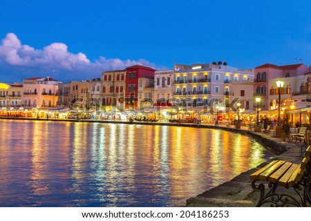 illuminated venetian habour of Chania  at night, Crete, Greece