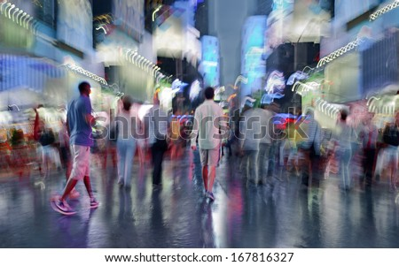 illumination and night life of the city motion blur